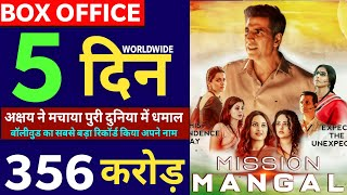 Mission Mangal Box Office Collection Day 5, Mission Mangal 5th Day Collection, Akshay Kumar, Vidya B