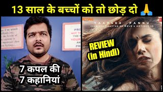 Thappad - Movie Review | Story Explained