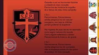 Baixar Hino da Sociedade Esportiva Patrocinense ( MG )