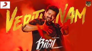 Bigil – Verithanam – Cover Video Song