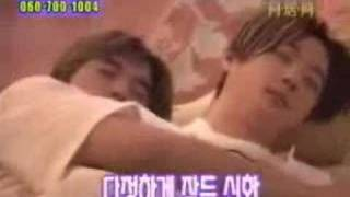 Video Minwoo and Hyesung are sleeping together download MP3, 3GP, MP4, WEBM, AVI, FLV April 2018