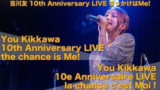 You Kikkawa 10th Anniversary LIVE the chance is Me!(J-LOD live)