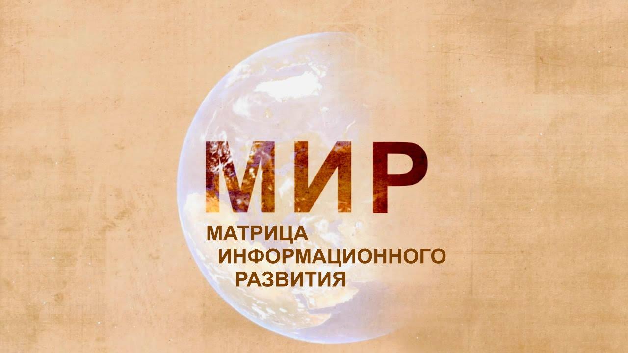 Картинки по запросу М�Р-1. Язык программирования мироздания
