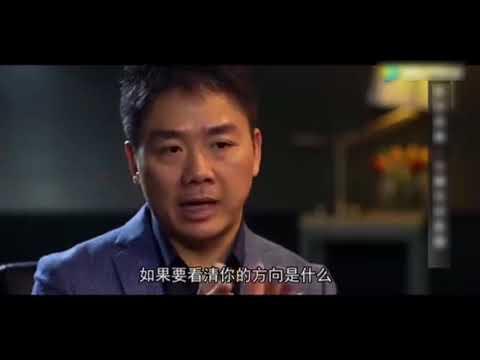 看刘强东是怎样评价马化腾的?