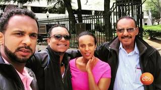 Helen Show:  Father's Day Special Program የአባቶች ቀን ልዩ ዝግጅት