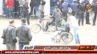 بيع تذاكر مبارة الجزائر - المغرب بعنابة يوم 19 مارس 2011