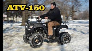 Квадроцикл Skybike Hyper 150 Зимой  Тест На Снегу