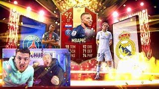 FIFA 19:ELITE FUT CHAMPIONS REWARDS + GARANTIERTE INFORM-SETS ÖFFNEN !!