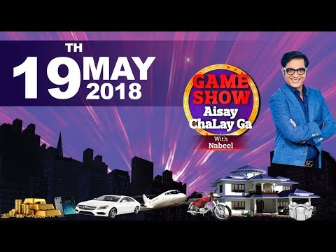Game Show Aisay Chalay Ga - 19th May 2018 - BOL News