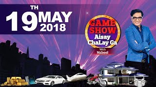 Game Show Aisay Chalay Ga 19th May 2018 | Full Episode | BOL News
