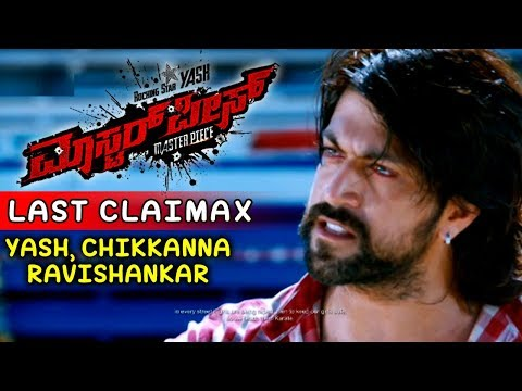 Yash Kannada Movies | Yash super last climax kannada scenes | Masterpiece  Kannada Movie
