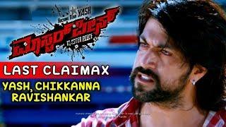 Yash Kannada Movies | Yash super last climax kannada scenes | Masterpiece  Kannada Movie