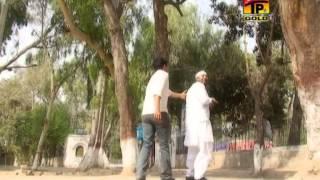 Ashraf Mirza - Banda Jedha Sohna