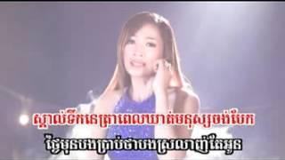 10  ដល់ពេលបែកទើបប្រាប់ថាបងមិនមែនមនុស្សល្អ   លីនដា Now4Khmer