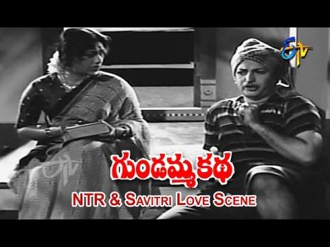 Gundamma Katha Telugu Movie | NTR & Savitri Love Scene | NTR | ANR | Savitri | Jamuna | ETV Cinema