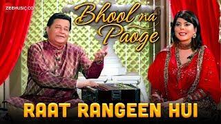 Raat Rangeen Hui Relationship | Bhool Na Paoge | Dr. Reena Mehta & Anup Jalota | Umesh Mishra
