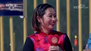 [喜上加喜]声乐演员歌声悠扬 长相帅气能歌善舞的他能否打动女嘉宾?| CCTV综艺