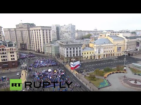 LIVE: Moscow celebrates Unity Day with a march