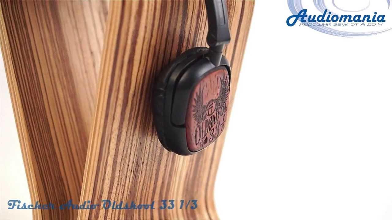 Fischer Audio Oldskool 33 1 3