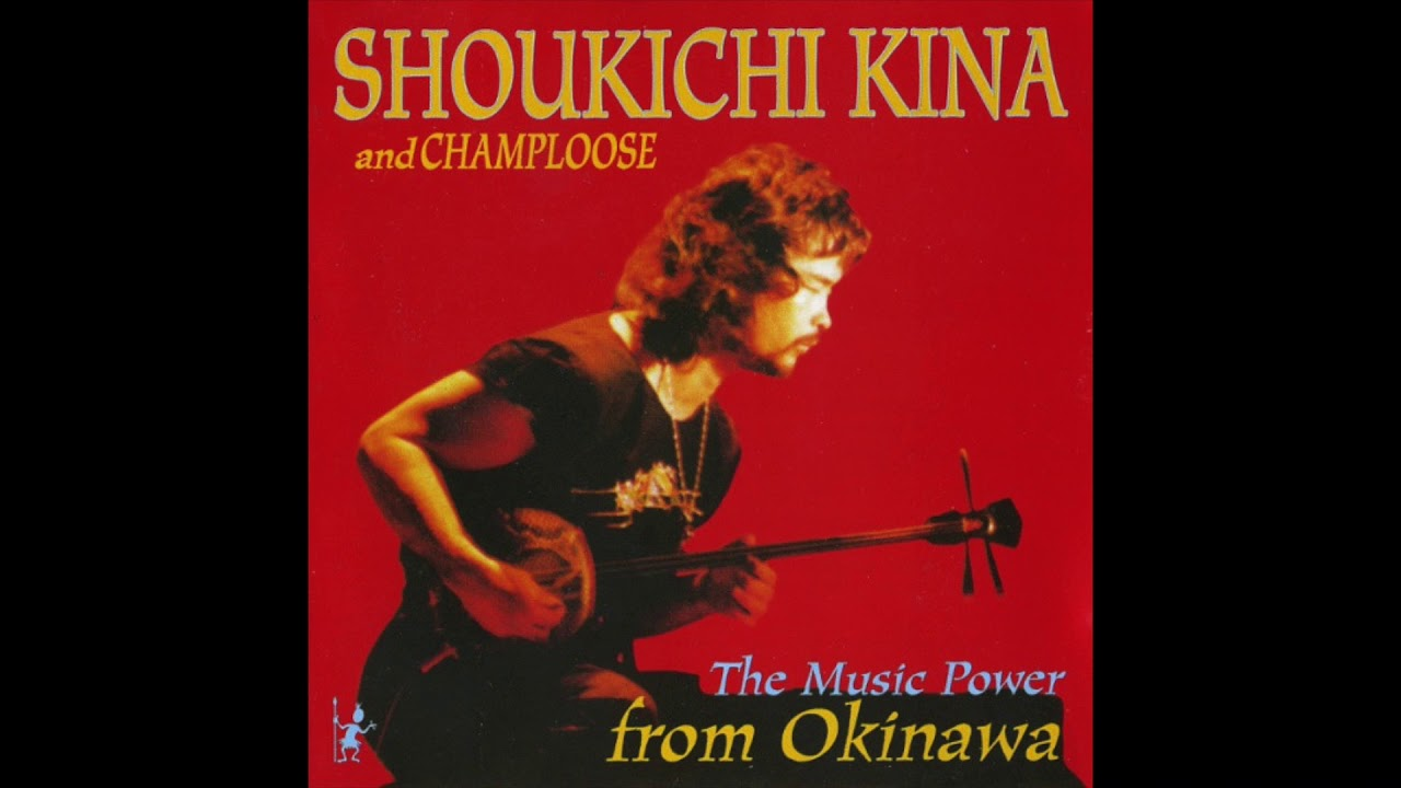 Shoukichi Kina Album The Music Power From Okinawa Folk Rock Japan 1977 Youtube
