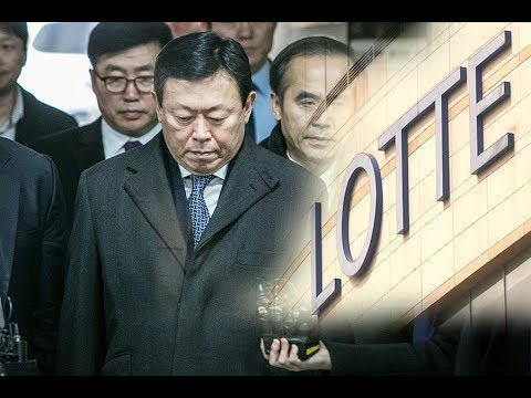 Lotte chief gets suspended prison sentence