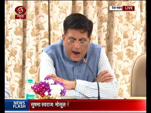 Railway Minister Piyush Goel briefs media on RRB recruitment 2018