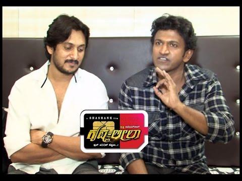 Puneeth Rajkumar Praises KRISHNA-LEELA...
