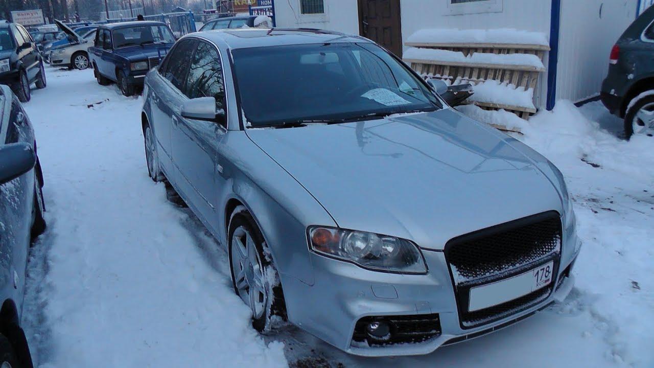 Продажа автомобилей audi (ауди). В популярном сервисе объявлений olx. Ua украина вы легко сможете продать или купить бу авто с пробегом.