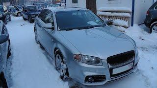 Выбираем б\у авто AUDI A4 B7 2.0t (бюджет 500-600тр)