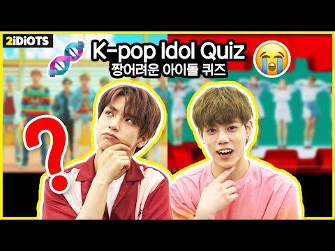 *K-POP idol quiz 아이돌 퀴즈* 여러분은 몇 개나 맞히실 수 있나요? 😈😈 emoji quizㅣ두얼간이2 idiotsㅣ엔플라잉Nflying 재현 차훈