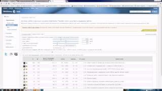 Как выдавать кредиты под проценты? система debt.wmtransfer.com(, 2014-03-03T19:25:53.000Z)