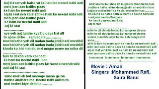 Aaj ki raat yeh kaisi rat ( Aman ) Free karaoke with lyrics by Hawwa -