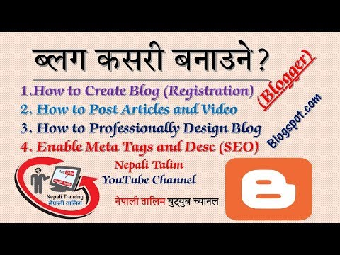 How to Create Blog, Design Blog, Post Article and Enable Meta Tag Description ।। Blogging in Nepali
