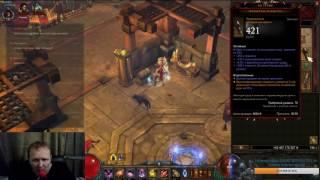 Diablo 3: Порок в залпе (гайд) для патча . (не актуально, см ссылку)