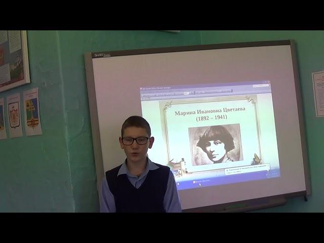 Изображение предпросмотра прочтения – МихаилАнисин читает произведение «В классе» М.И.Цветаевой