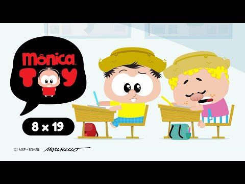 Mônica Toy | Um Dia de Aula  (T08E19)
