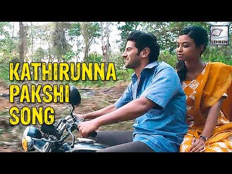 Kammatipaadam Kathirunna Pakshi Official Song   Dulquer Salman   Review   Lehren Malayalam
