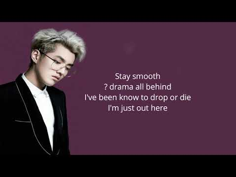 Kris Wu – Selfish (Lyrics)