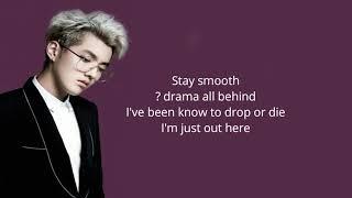 Kris Wu – Selfish (Lyrics)