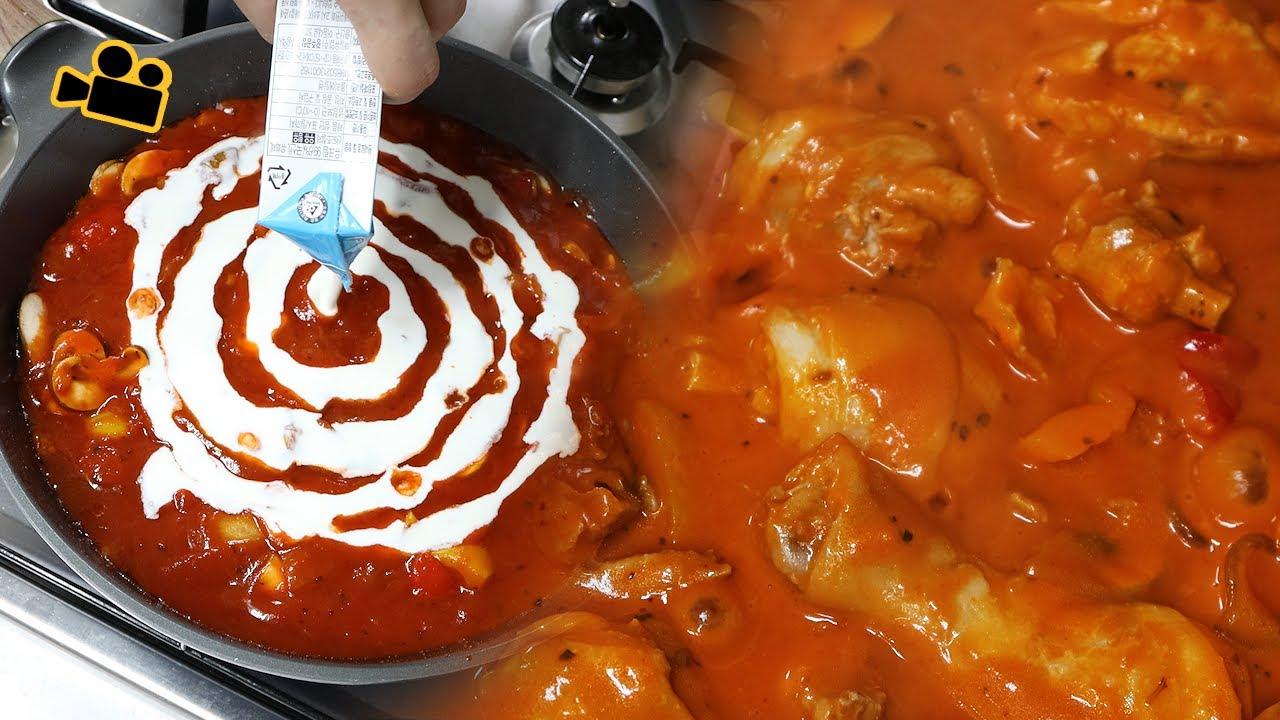 역대급 로제찜닭.. Rosé jjimdak(Chicken) so yummy ENG Cinema Mukbang DoNam 시네마먹방
