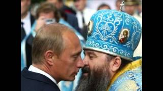 Путин, Ты кто такой? Давай, до свидания!