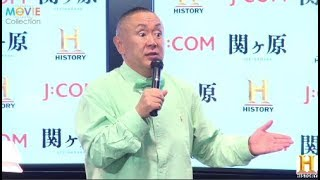 ムビコレのチャンネル登録はこちら▷▷http://goo.gl/ruQ5N7 映画『関ケ原...