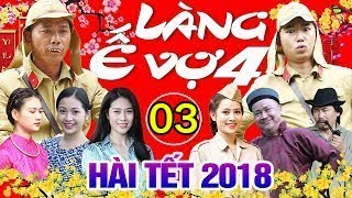 Hài Tết 2018 | Làng ế Vợ 4 - Tập 03 | Phim Hài Mới Hay Nhất 2018 - Bình Trọng, Minh Tít, Cát Phượng