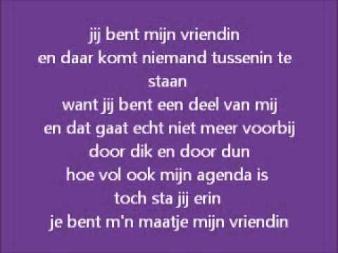 Monique Smit - Mijn Vriendin - Songtekst/Lyrics