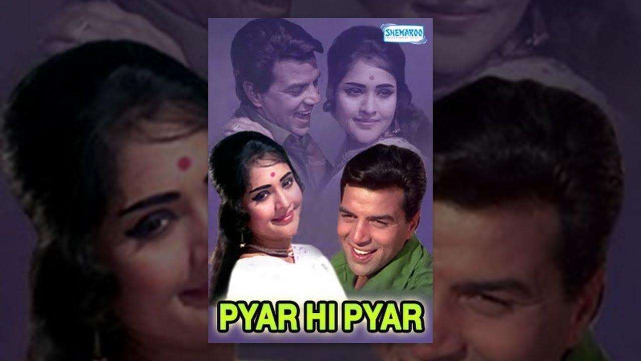 Pyar Hi Pyar - Hindi Full Movie - Dharmendra   Vyjayanthimala   Pran - Bollywood Movie