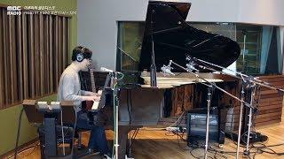 Yiruma - Ellie My Love, 이루마 - Ellie My Love (Piano ver.) [이루마의 골든디스크] 20180408