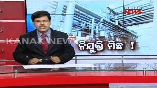 Fake Employment in Odisha Industries