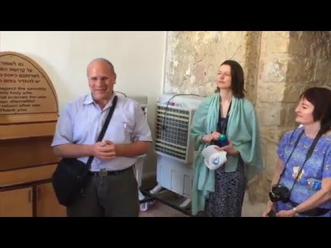Cave of the Patriarchs Tour - Part 1