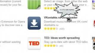 Как скачать видео/музыку  с ВКонтакте(вот таким способом я скачиваю муз у вк без программ https://addons.opera.com/uk/extensions/details/vkontakteru-downloader/?display=en Моя партн..., 2013-03-08T20:16:25.000Z)