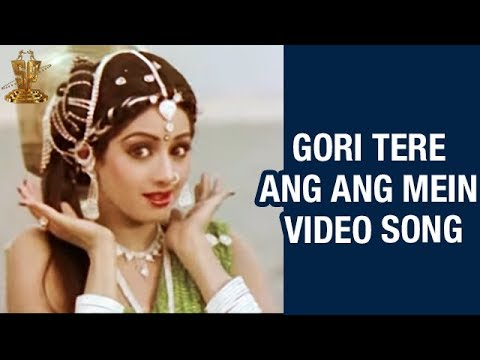 sridevi-hit-songs-|-gori-tere-ang-ang-mein-video-song-|-tofha-hindi-movie-songs-|-suresh-productions